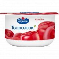 Паста творожная «Савушкин» вишня 3.5 %, 125 г.