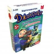 Настольная игра «Джинглики. В мире знаний с Панкратом».