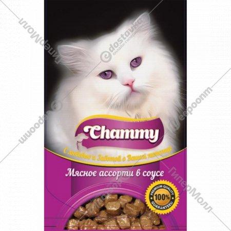 Корм влажный «Chammy» для кошек, мясное ассорти в соусе, 85 г