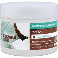 Маска для волос «Dr.Sante» coconut hair, 300 мл.