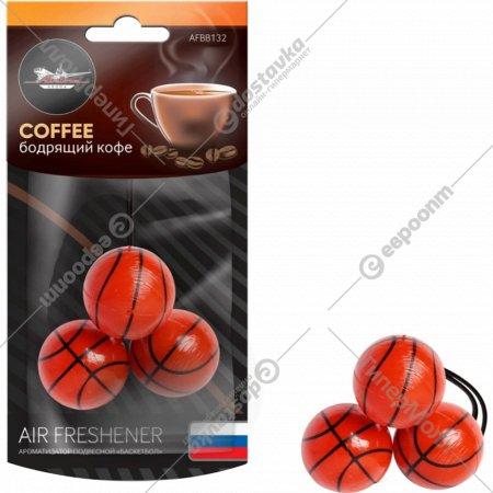 Ароматизатор подвесной «Баскетбол» бодрящий кофе, AFBB132.