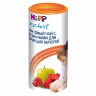 Чай для кормящих матерей «Hipp» фруктовый, 200 г.