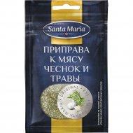 Приправа к мясу «Santa Maria» чеснок и травы, 20 г.