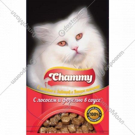 Корм для кошек «Chammy» с лососем и форелью в соусе 85 г.
