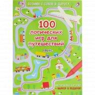 Карточки «100 логических игр для путешествий» Асборн.