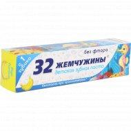 Зубная паста для детей «Modum» с первого зубика, 40 г.