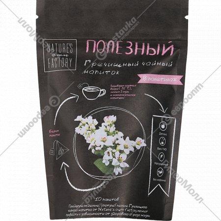 Гречишный чайный напиток «Nature's own factory» 10 пакетиков.