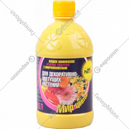 Удобрение комплексное«Витококтейль»для роз и цветущих кустарников 0,5л.