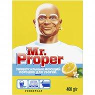 Порошок моющий «Mr. Proper» лимон, 400 г.