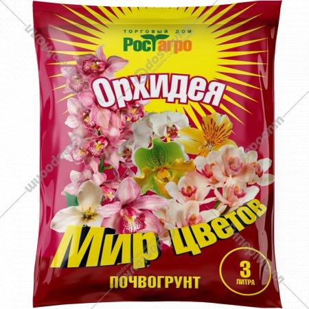 Почвогрунт «Орхидея» 3 л.