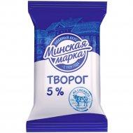 Творог «Минская марка» 5%, 180 г.