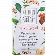 Шоколад гречишный «Nature's own factory» белый, 20 г.