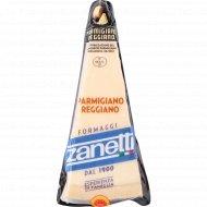 Сыр твердый «Parmigiano Reggiano» 32%, 200 г