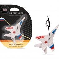 Ароматизатор подвесной «Истребитель» французская ваниль, AFIS009.