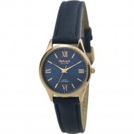Часы наручные «Omax» JXL05R44I