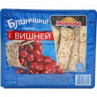 Блинчики «Морозко» с вишней, 370 г.