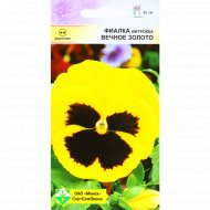 Семена цветов «Фиалка вечное золото» 0.1 г.