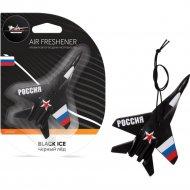 Ароматизатор подвесной «Истребитель» черный лед, AFIS007.