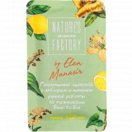 Гречишный шоколад «Nature's own factory» имбирь и лимон, 20 г.