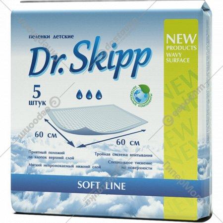 Пеленки гигиенические детские «Dr.Skipp» 5 шт.