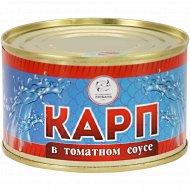 Карп натуральный в томатном соусе, 230 г.