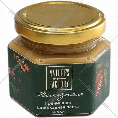 Гречишная шоколадная паста «Полезная» белая, 120 г.