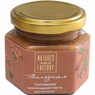 Гречишная шоколадная паста «Полезная» молочная, 120 г.