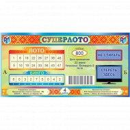 Лотерейные билеты «Суперлото» тираж № 800.