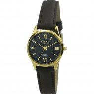 Часы наручные «Omax» JXL05G25I