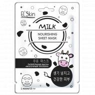 Питательная маска «Elskin» молочный протеин, 15 г.