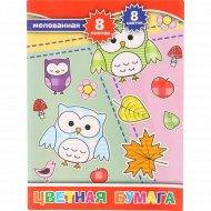 Набор цветной бумаги «Совы» 8 цветов, 8 листов.