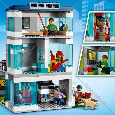 Конструктор «LEGO» My City, Современный дом для семьи