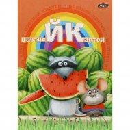 Цветной картон «Арбузы» А4, 8 листов.