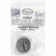 Пудра-блеск «Sparkle Dust» черная, 2 г.