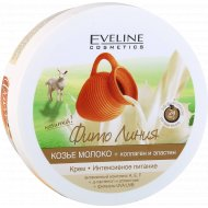 Крем фито линия «Eveline» козье молоко, коллаген, эластин, 210 мл.