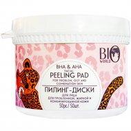 Пилинг-диски для лица «Bio» для проблемной кожи, 50 шт.