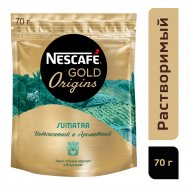 Кофе растворимый «Neskafe Gold Origins Sumatra» 70 г.