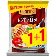 Приправа для курицы «Gurmina» 1+1, 80 г.