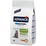 Сухой корм «Advance» для стеризилованных кошек до 3 лет, 0.4 кг.
