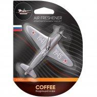 Ароматизатор подвесной «Самолет» бодрящий кофе, AFSA012.