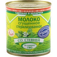Сгущенное молоко «Глубокое» стерилизованное, со стевией, 6.8%, 300 г