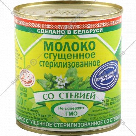 Молоко сгущенное со стевией 6.8%, 300 г.