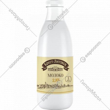 Молоко «Брест-Литовск» ультрапастеризованное, 2.8 %, 1 л.