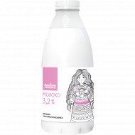 Молоко «Малочны гасцiнец» ультрапастеризованное 3.2%, 930 мл.