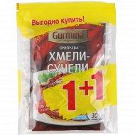 Приправа хмели-сунели «Gurmina» 1+1, 60 г.