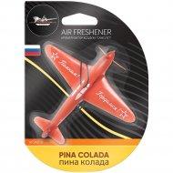 Ароматизатор подвесной «Самолет» пина колада, AFSA010.