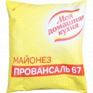 Майонез «Провансаль 67» высококалорийный 67 %, 500 г.