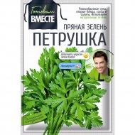 Петрушка зелень сушеная «Готовим вместе» 8 г.