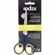 Ножницы c резиновыми вставками-кольцами на ручках,14 см.