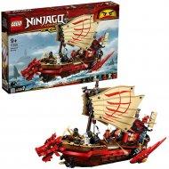 Конструктор «LEGO» Ninjago Legacy, Летающий корабль Мастера Ву